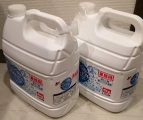 業務用洗濯洗剤