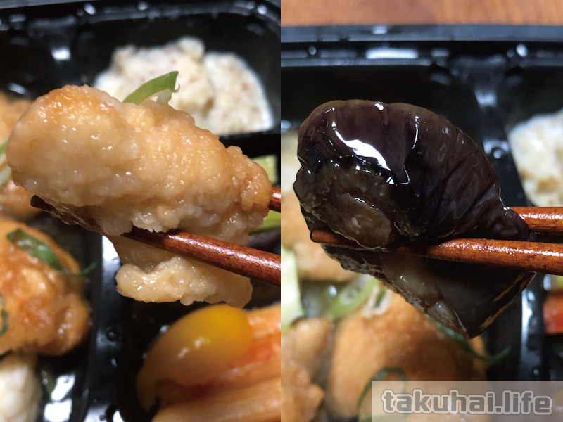 nosh 揚げ鶏のレモンあんかけのアップ写真