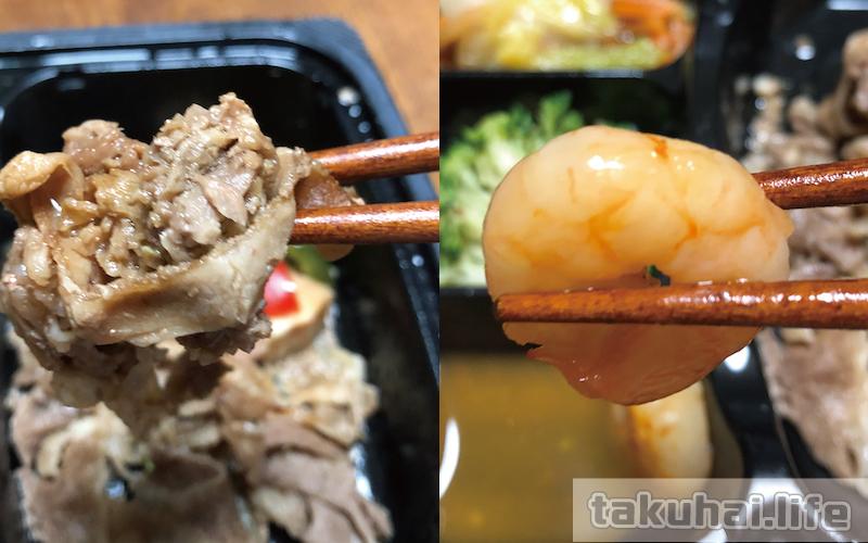 nosh(ナッシュ)の台湾風牛肉オイスター炒めの拡大写真