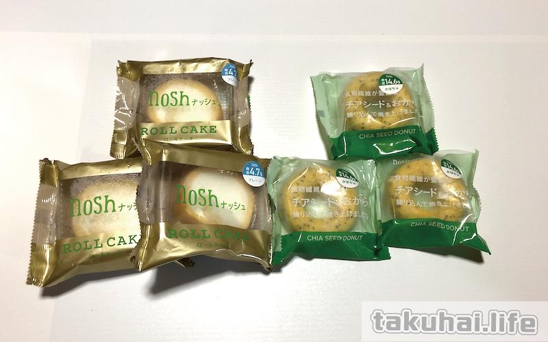 nosh(ナッシュ)のデザート2パック分
