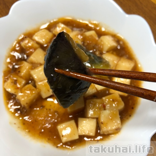 麻婆豆腐の茄子