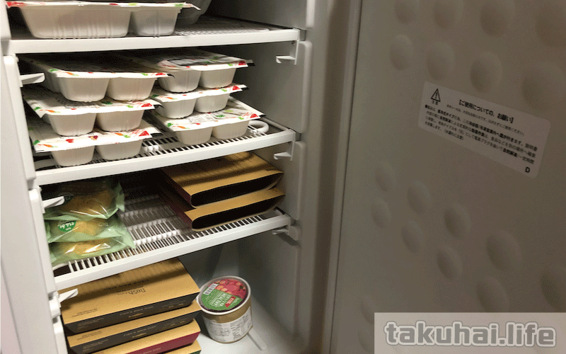 宅配冷凍弁当用の冷凍庫