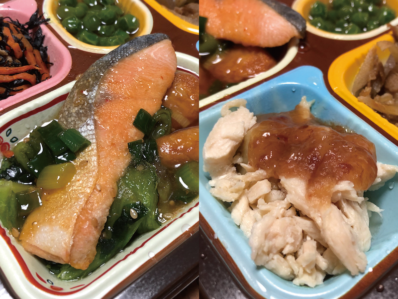 食宅便 鮭とさつまあげの香味ソースがけ2