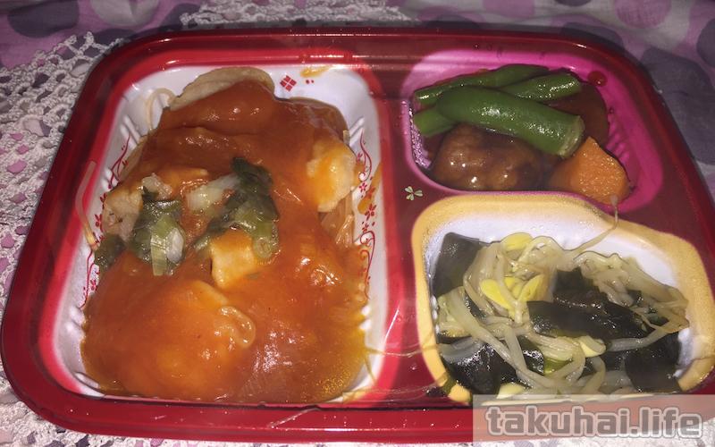 ワタミの宅食のエビチリ冷凍惣菜