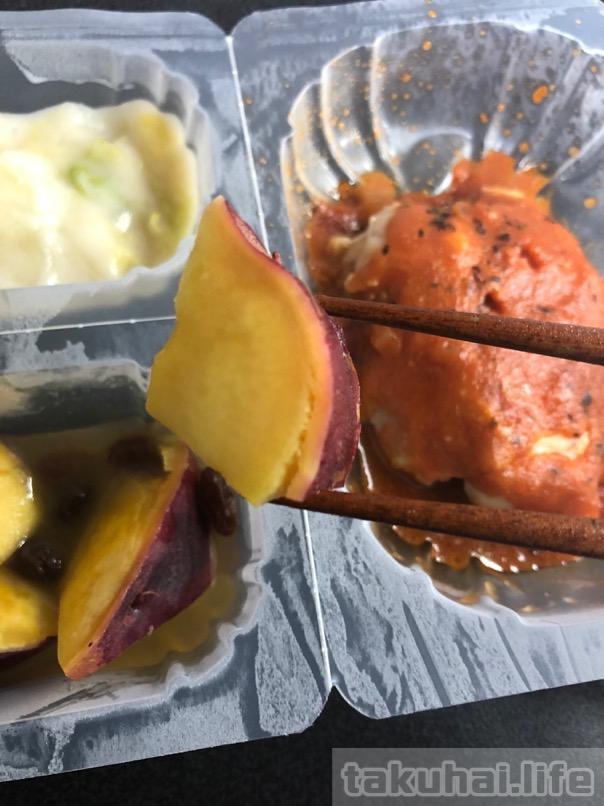 チキングリルのトマトソースのイモ