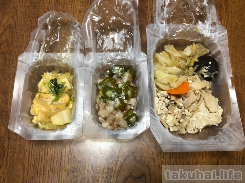 トオカツフーズ 野菜のうま煮1