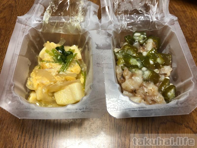 トオカツフーズ 野菜のうま煮3