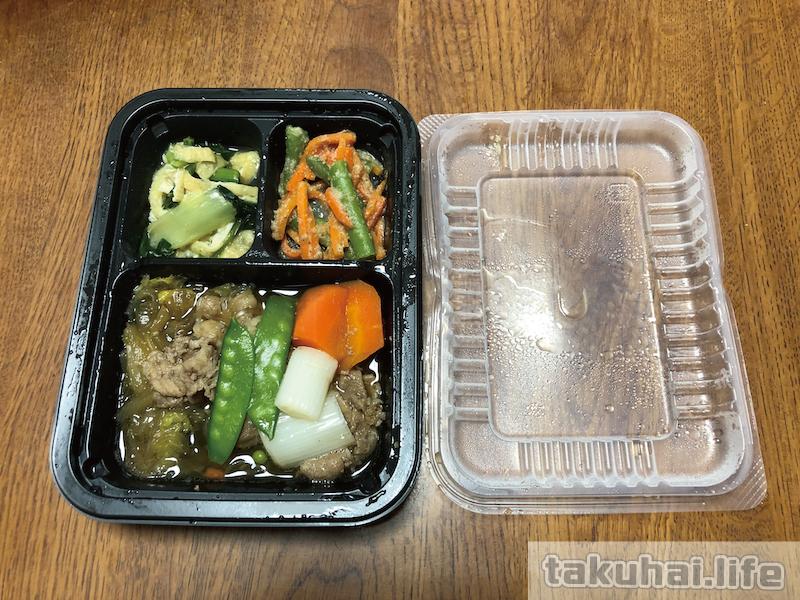 夕食.netの牛すき煮