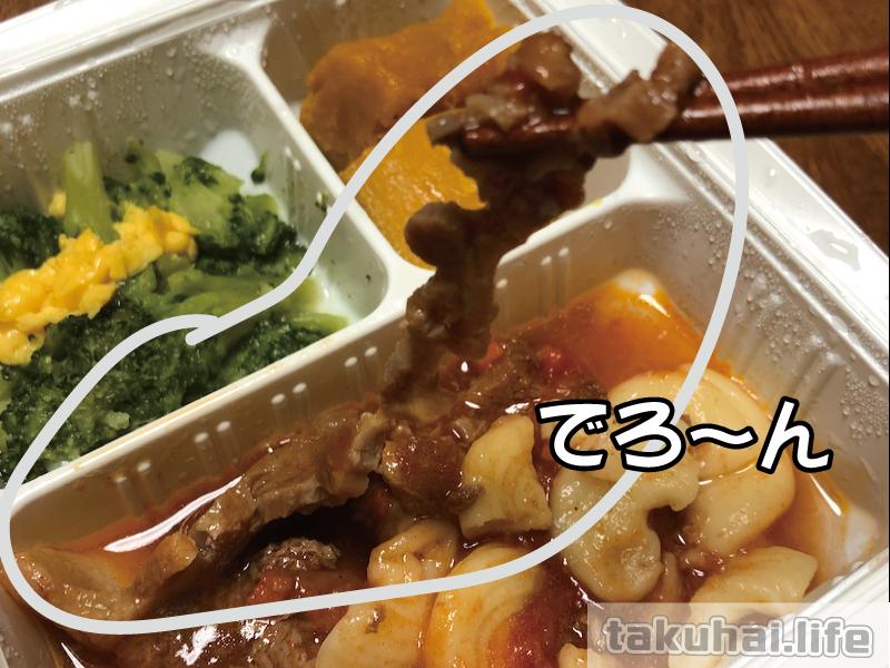スギサポdeli 豚肉とトマトソース煮の豚肉