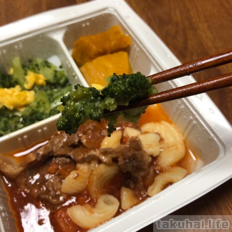 スギサポdeli 豚肉とトマトソース煮の豚肉のブロッコリー