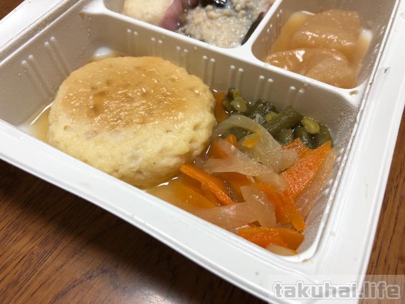 スギサポdeli豆腐ハンバーグの拡大1