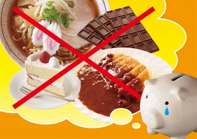 糖質制限ダイエット キツイ