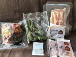野菜とベーコンの即席パエリアの材料一覧