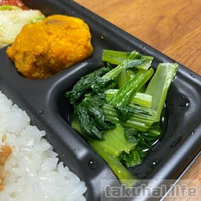 大山鶏の完熟トマトソースの副菜