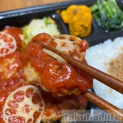 大山鶏の完熟トマトソース