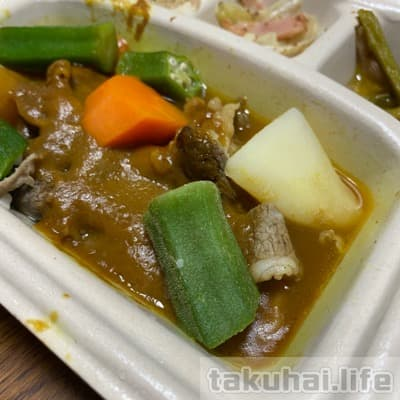 ナッシュの野菜カレー