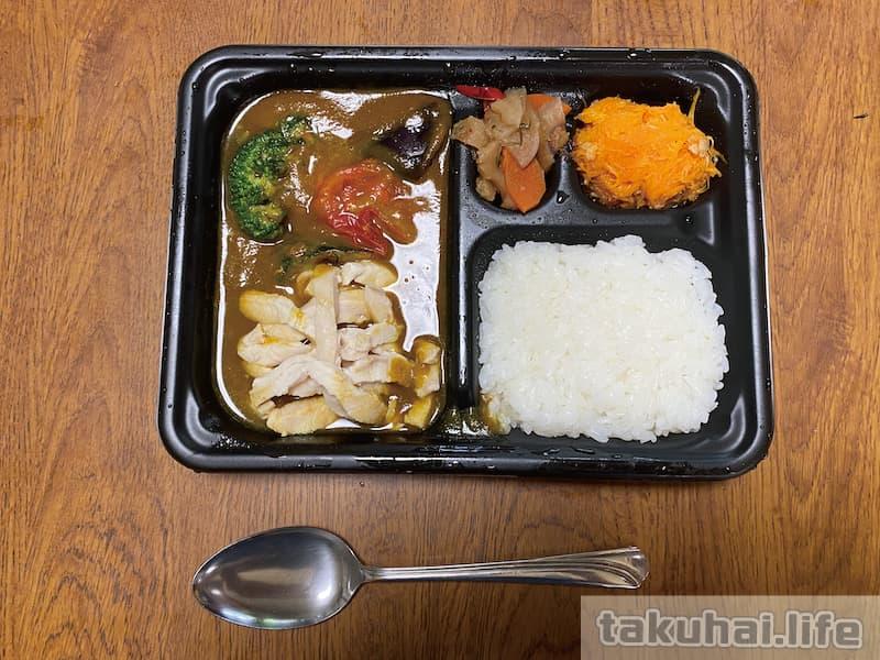 グリル野菜カレー弁当
